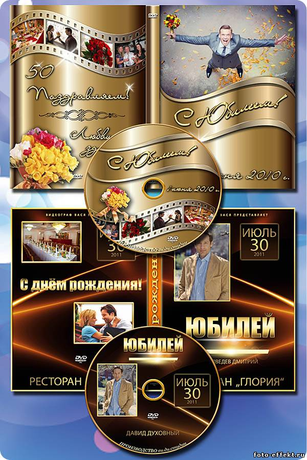 http://foto-effekt.ru/_ld/61/40046549.jpg